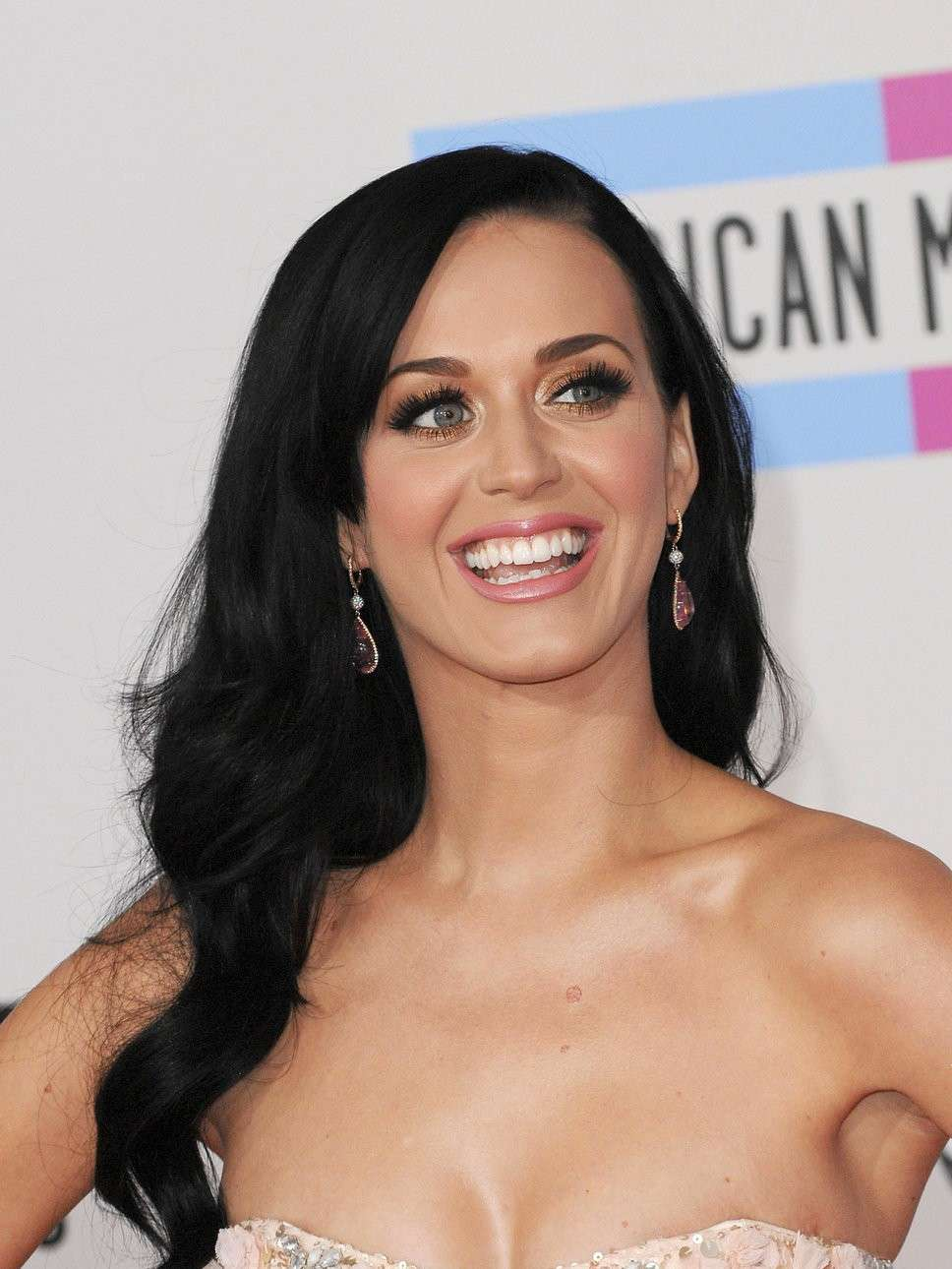 Katy Perry sorridente