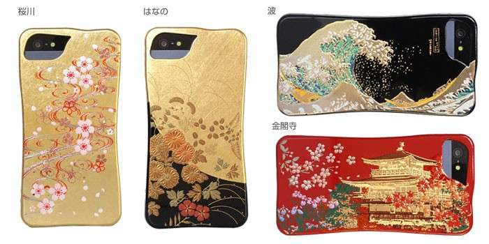 Cover giapponesi color oro