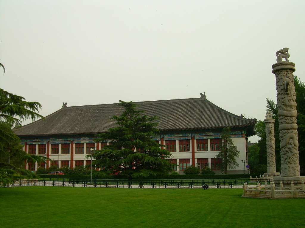 Peking University in Cina