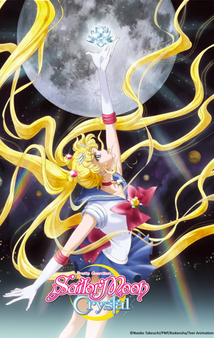 sailor moon test